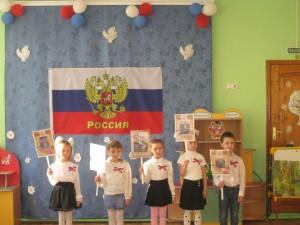 патриоты2